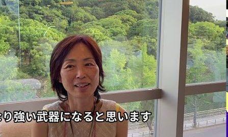 藤岡美由紀さん