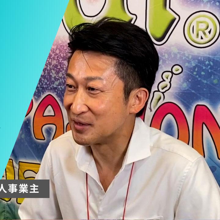加藤伸一さん